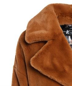 Luisa Cerano fake fur jas